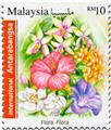 n° 1850 - Timbre MALAYSIA Poste