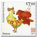 n° 1201A/1201B - Timbre SAMOA Poste