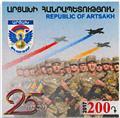 n° 114/115 - Timbre ARMENIE (Haut-Karabakh) Poste