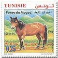 n° 1885/1887 - Timbre TUNISIE Poste