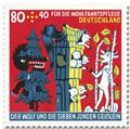 n° 3301/3303 - Timbre ALLEMAGNE FEDERALE Poste
