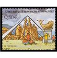 nr. 12 -  Stamp French Southern Territories Souvenir sheets