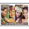 n° 25 -  Selo Polinésia Blocos e folhinhas