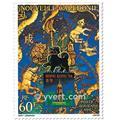 nr. 310 -  Stamp New Caledonia Air Mail