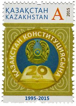 n° 720 - Timbre KAZAKHSTAN Poste
