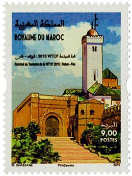 n° 1711 - Timbre MAROC Poste