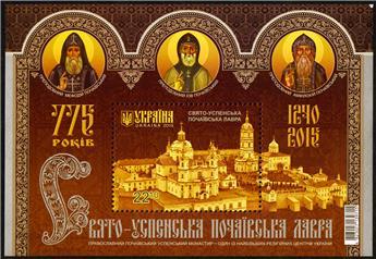 n° 121 - Timbre UKRAINE Blocs et feuillets