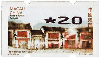 n° 10b - Timbre MACAO Timbres de distributeurs