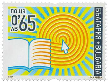 n° 4429 - Timbre BULGARIE Poste