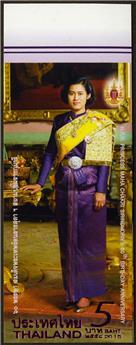 n° 3226a - Timbre THAILANDE Poste