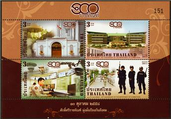 n° 331 - Timbre THAILANDE Blocs et feuillets