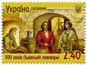 n° 1218 - Timbre UKRAINE Poste