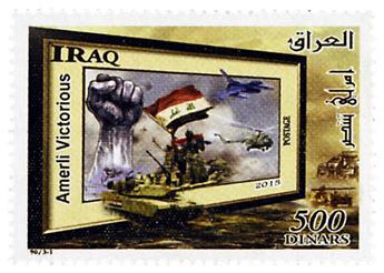 n° 1789 - Timbre IRAK Poste