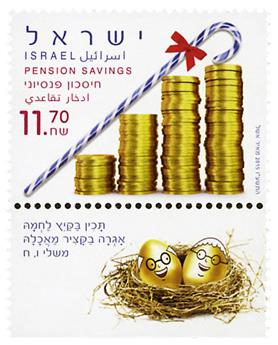 n° 2400 - Timbre ISRAEL Poste