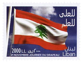n° 535 - Timbre LIBAN Poste