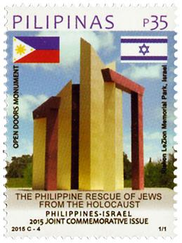 n° 3914 - Timbre PHILIPPINES Poste