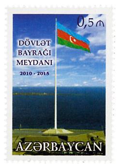 n° 911 - Timbre AZERBAIDJAN Poste