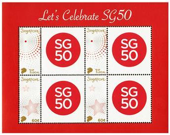 n° 174 - Timbre SINGAPOUR Blocs et feuillets