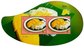 n° 330A - Timbre THAILANDE Blocs et feuillets