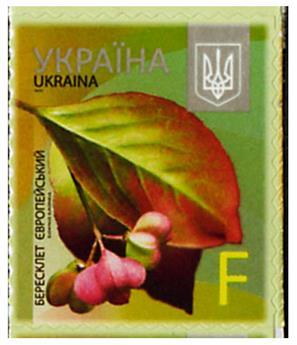 n° 1228 - Timbre UKRAINE Poste