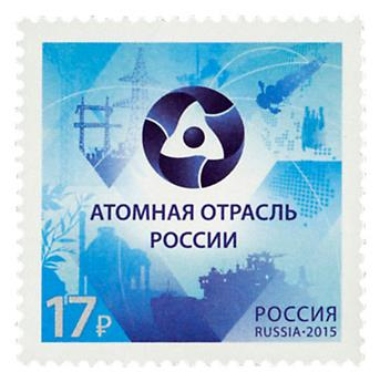 n° 7642 - Timbre RUSSIE Poste
