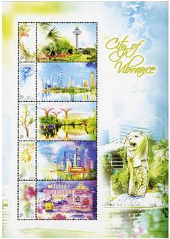 n° 2103/2107 - Timbre SINGAPOUR Poste