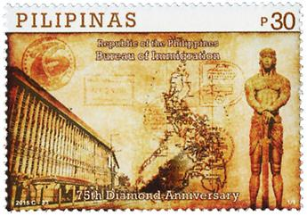 n° 3982 - Timbre PHILIPPINES Poste