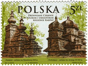 n° 4456 - Timbre POLOGNE Poste