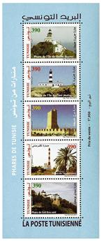 n° 52 - Timbre TUNISIE Blocs et feuillets