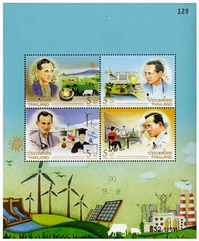 n° 334 - Timbre THAILANDE Blocs et feuillets