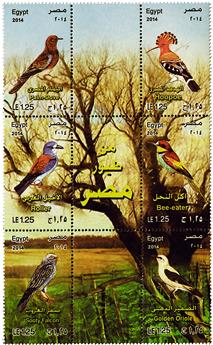 n° 2166 - Timbre EGYPTE Poste