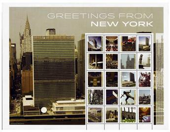 n° F1456 - Timbre ONU NEW YORK Poste