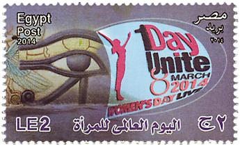 n° 2148 - Timbre EGYPTE Poste