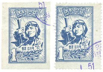 n°37 + 37a obl. - Timbre Corée du Nord Poste