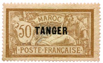 n°93* - Timbre Maroc Poste