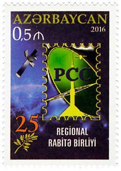 n° 917 - Timbre AZERBAIDJAN Poste
