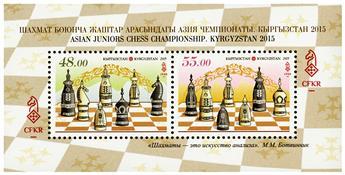 n° 60 - Timbre KIRGHIZISTAN (Poste Kirghize) Blocs et feuillets