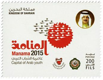 n° 921 - Timbre BAHRAIN Poste