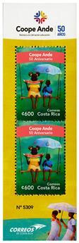 n° 44 - Timbre COSTA RICA Blocs et feuillets