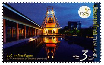 n° 3317 - Timbre THAILANDE Poste