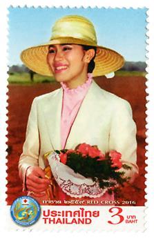 n° 3325 - Timbre THAILANDE Poste