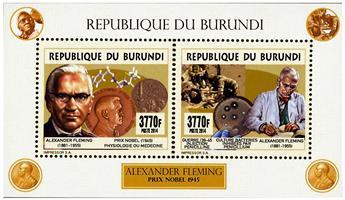 n° 2341 - Timbre BURUNDI Poste