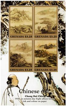 n° 5812 - Timbre GRENADE Poste