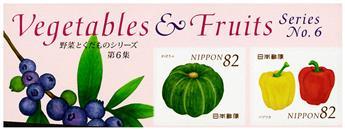 n° 7571 - Timbre JAPON Poste