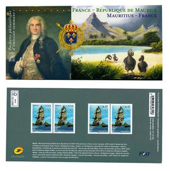 2015 - Émission commune-France-République de Maurice -(pochette)
