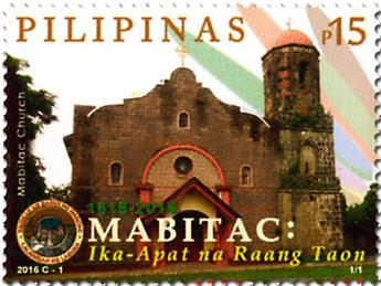 n° 4023 - Timbre PHILIPPINES Poste