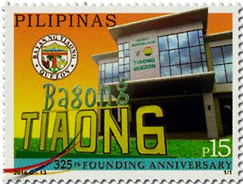 n° 4045 - Timbre PHILIPPINES Poste