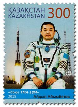 n° 728 - Timbre KAZAKHSTAN Poste