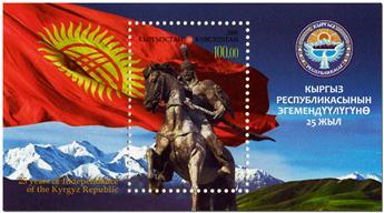 n° 65 - Timbre KIRGHIZISTAN (Poste Kirghize) Blocs et feuillets