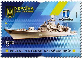 n° 1256 - Timbre UKRAINE Poste